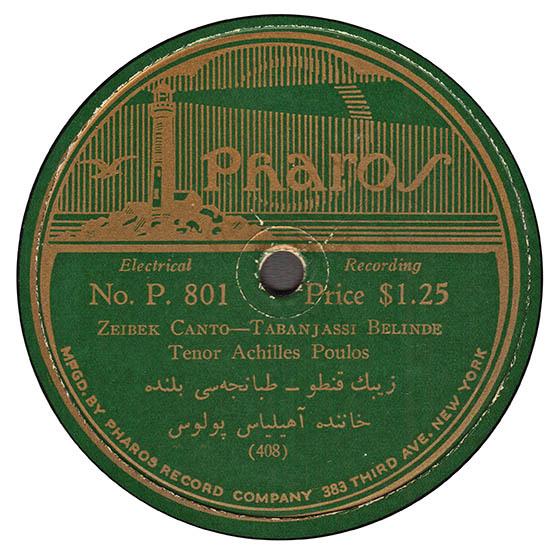 Zeibek Canto - Tabanjassi belinde