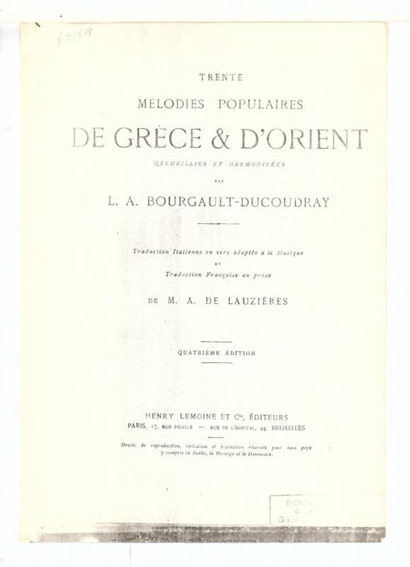 4. [Χαρώ το 'κείν' το στόμα σου] (Trente Melodies Populaires de Grece et d' Orient recueillies et harmonisées par L.A. Bourgault-Ducoudray)