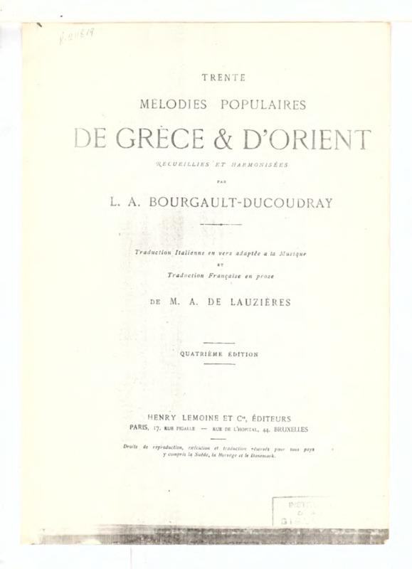 13. [Άστραψεν η Ανατολή] (Trente Melodies Populaires de Grece et d' Orient recueillies et harmonisées par L.A. Bourgault-Ducoudray)