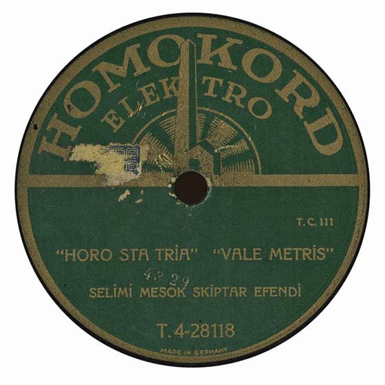 Horo sta tria - Vale metris
