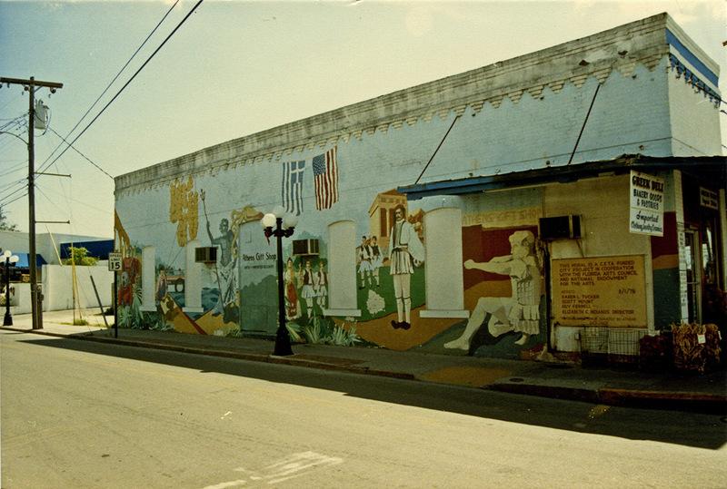 Τοιχογραφία σε ελληνικό κατάστημα στο Τάρπον Σπρινγκς