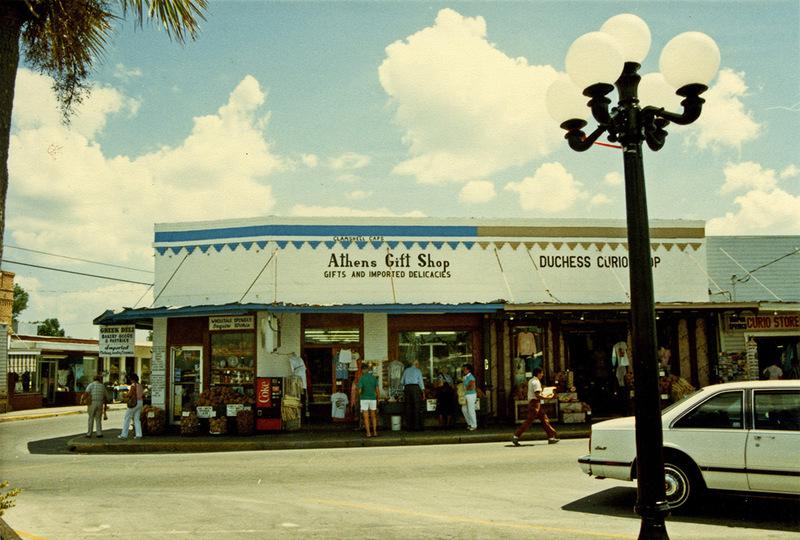 Ελληνικό κατάστημα στο Τάρπον Σπρινγκς