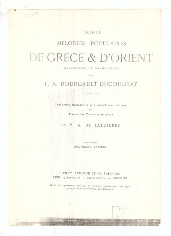 8. [Τα ματάκια σου τα μαύρα] (Trente Melodies Populaires de Grece et d' Orient recueillies et harmonisées par L.A. Bourgault-Ducoudray)