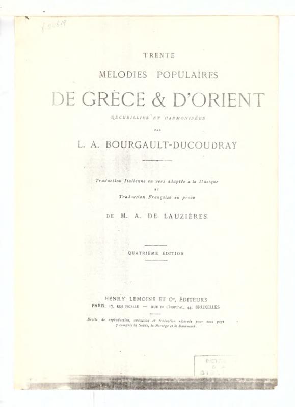 14. [Ήθελα να σε φιλάω] (Trente Melodies Populaires de Grece et d' Orient recueillies et harmonisées par L.A. Bourgault-Ducoudray)