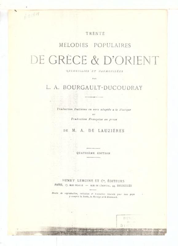 6. [Άσπρη μου τριανταφυλλίτσα] (Trente Melodies Populaires de Grece et d' Orient recueillies et harmonisées par L.A. Bourgault-Ducoudray)
