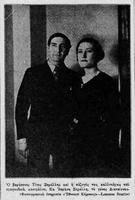 Ο Τίτος Ξηρέλλης και η σύζυγός του Ισμήνη Ξηρέλλη-Διατσίντου