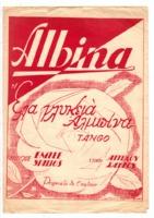 Έλα γλυκιά Αλμπίνα (Albina)