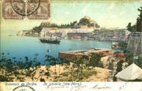 Souvenir de Corfou, La citadelle (côtè Nord)