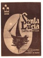 Σάντα Λουτσία (Santa Lucia)