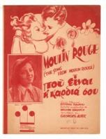 Πού είναι η καρδιά σου (Moulin Rouge)