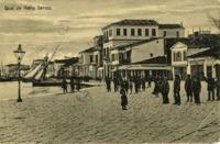 Quai de Vathy, Samos
