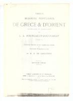 5. [Κλάψετε μάτια] (Trente Melodies Populaires de Grece et d' Orient recueillies et harmonisées par L.A. Bourgault-Ducoudray)