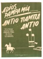 Αντίο Πάμπα, αντίο (Adios Pampa mia)