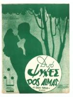 Δυο ψυχές (Dos almas)
