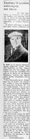 Δημοσίευμα για τον θάνατο του Σ. Παγιουμτζή στην εφημερίδα