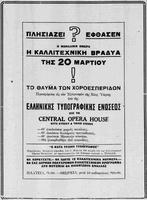 Ο Σύλλας στο Central Opera House το 1919