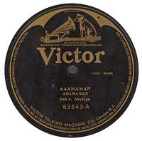 Αδαμαμάν