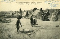 Salonique (Quartier Vardar), Réfugiés
