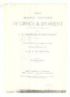 2. [Εις του κόσμου το ταξίδι ξένος έτυχα κι εγώ] (Trente Melodies Populaires de Grece et d' Orient recueillies et harmonisées par L.A. Bourgault-Ducoudray)