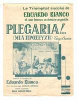 Plegaria (Μια προσευχή)