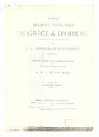 27. [Αυτά τα μάτια] (Trente Melodies Populaires de Grece et d' Orient recueillies et harmonisées par L.A. Bourgault-Ducoudray)