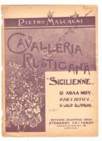 Ω Λόλα μου λευκή ( Cavaleria Rusticana