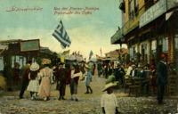 Iles des Princes-Prinkipo, Promenade des Cafés