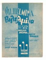 Βιλελμίνα (Wilhelmina)