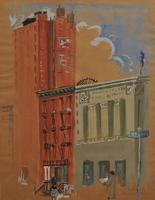 Πίνακας ζωγραφικής του Γ. Γλιάτα με τον Δ. Ζάττα και τη Μ. Καρνέρη
