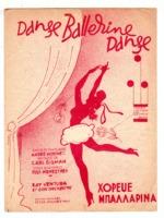 Χόρευε μπαλαρίνα (Danse ballerine, danse)