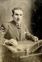 Σαββαΐδης Λάμπρος