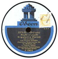 Ζιγολέτ