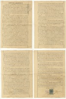 Σύμβαση του Π. Βαϊνδιρλή με την Α.Ε.Π.Ι.