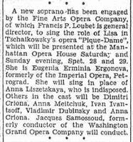 Η Ά και ο Δ. Κριωνάς στη Manhattan Opera House το 1929