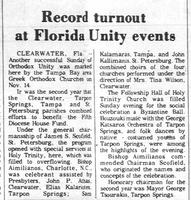 Εμφάνιση του Γ. Κατσαρού (Θεολογίτη) στη Φλόριντα το 1971