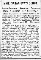 Το ντεμπούτο της Θ. Σαμπανιέβα στη Metropolitan Opera της Νέας Υόρκης το 1923