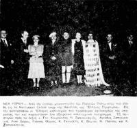 Χοροεσπερίδα της Εθνικής Λεγεώνας με τη συμμετοχή Ελλήνων ηθοποιών το 1949