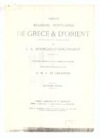 28. [Θε μου και να γενότανε] (Trente Melodies Populaires de Grece et d' Orient recueillies et harmonisées par L.A. Bourgault-Ducoudray)