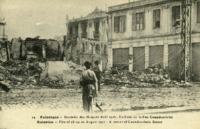 Salonique, Incendie des 18-19-20 Août, Un Coin de la Rue Coundouriotis