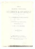 7. [Ένα πουλάκι την αυγήν] (Trente Melodies Populaires de Grece et d' Orient recueillies et harmonisées par L.A. Bourgault-Ducoudray)