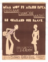 Μίλα μου γι' αγάπη γλυκά (Parlami d' amore Mariu) (Le chaland qui passe)