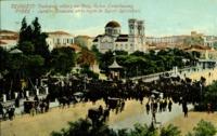 Πειραιεύς, Τιτάνιος κήπος και Ναός του Αγίου Σπυρίδωνος