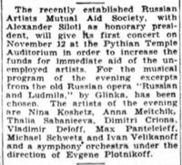 Ο Δ. Κριωνάς και η Θ. Σαμπανιέβα στο Pythian Temple Auditorium το 1932