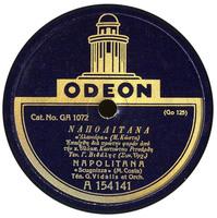 Ναπολιτάνα