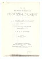 12. [Βλαχίτσα εκατέβαινε] (Trente Melodies Populaires de Grece et d' Orient recueillies et harmonisées par L.A. Bourgault-Ducoudray)