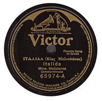 Ιταλίδα