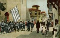 Premier Jour de Salonique en étât de siége