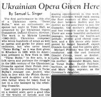 Ο Δ. Κριωνάς με την Ukrainian Opera Committee το 1946