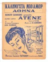 Καληνύχτα μίο αμόρ - Αθήνα (Atene)