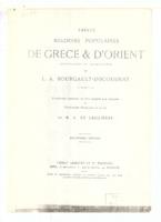 3. [Αυτός ο κόσμος είν' Τουρκιά] (Trente Melodies Populaires de Grece et d' Orient recueillies et harmonisées par L.A. Bourgault-Ducoudray)